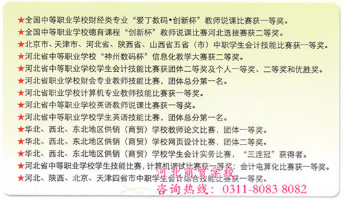 20126485444659.jpg