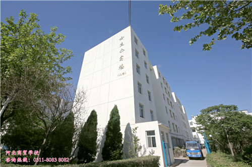 河北商贸学校学生公寓