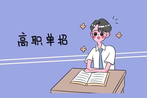 2021年河北省高职单招考试类如何选择?